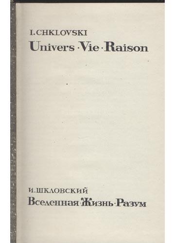 Univers Vie Raison