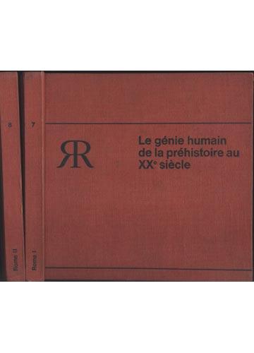 Rome I / Rome II - Le Génie Humain de la Préhistoire au XXe Siècle - 2 Volumes + 71 Slides