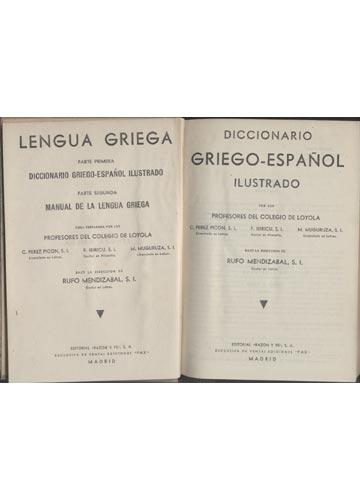 Diccionario Griego-Español Ilustrado -  Manual de La Lengua Griega