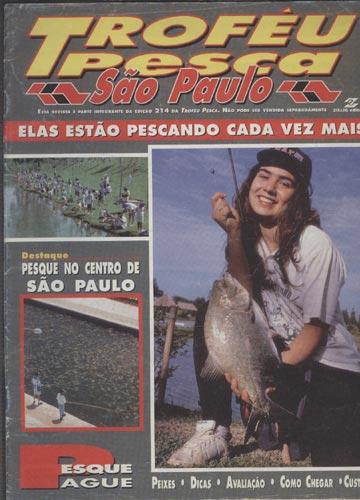 Troféu Pesca São Paulo