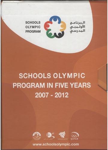 Schools Olympic Program - 5 Volumes
