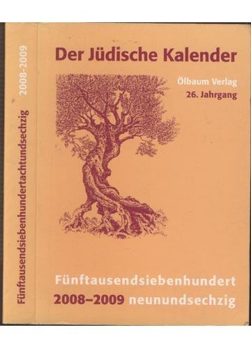 Fünftausendsiebenhundertneunundsechzig - 2008 - 2009