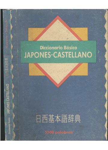Diccionario Básico Japones-Castellano