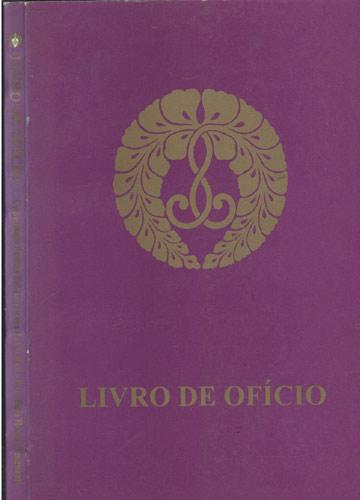Livro de Ofício