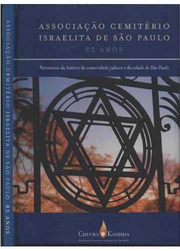 Associação Cemitério Israelita de São Paulo