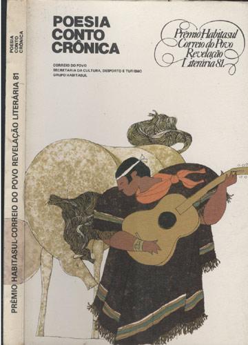 Prêmio Habitasul-Correio do Povo Revelação Literária 81 - Poesia / Conto / Crônica
