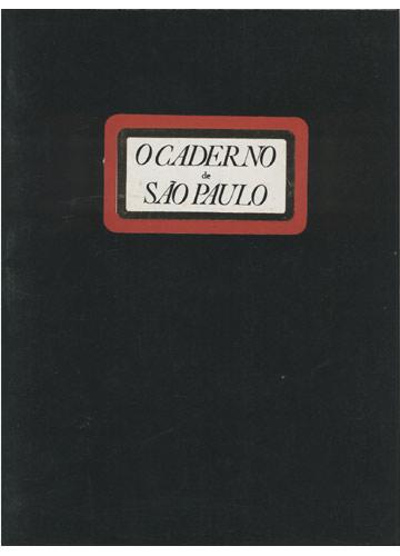 O Caderno de São Paulo