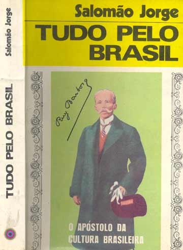 Tudo Pelo Brasil - Com Dedicatória