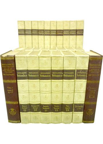 Coleção: Encyclopaedia Britannica - 23 Volumes + Índice + 2 Volumes Dicionários
