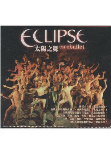 Eclipse - Circballet *duplo* *importado*