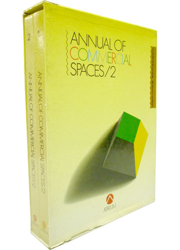Anuual Commercial Spaces - 2 Volumes