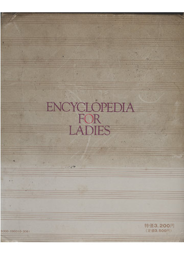 Encyclopedia for Ladies