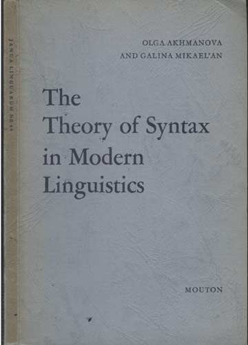The Theory of Syntax in Modern Linguistics