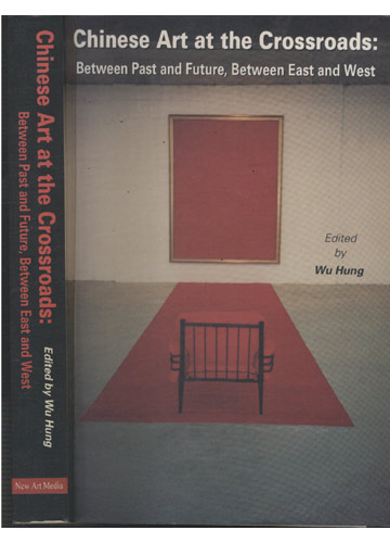 Chinese Art at the Crossroads - Between past and future / between east and west