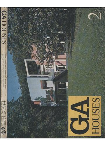 GA Houses - Volume 2