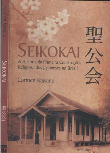 Seikokai