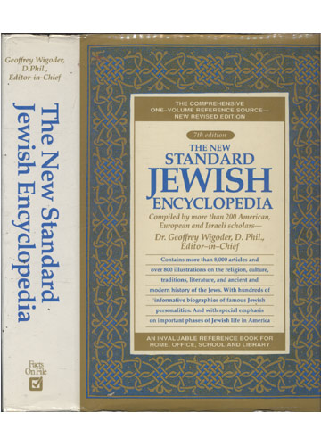 The New Standard Jewish Encyclopedia