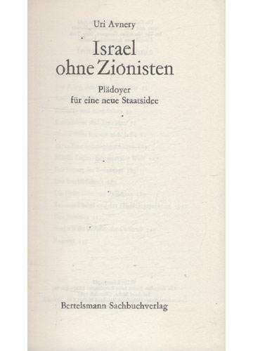 Israel Ohne Zionisten