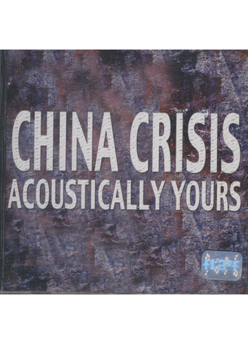 China Crisis - Acoustically Yours