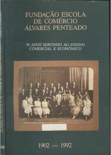 Fundação Escola de Comércio Álvares Penteado