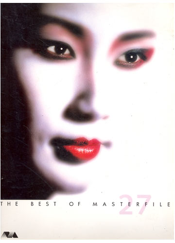 The Best of Masterfile - Volume 27