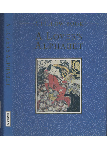 A Lover's Alphabet