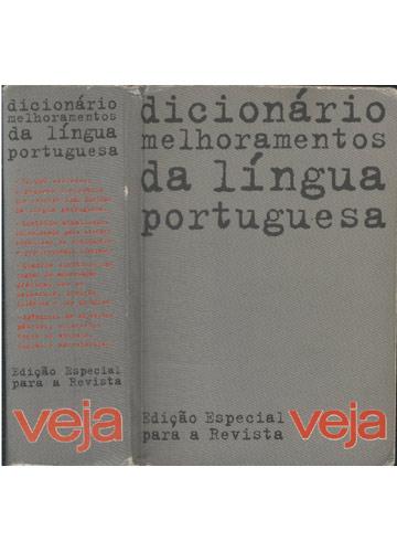 Dicionário Melhoramentos da Língua Portuguesa
