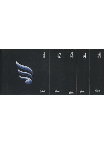 United Institute - Book - 4 Volumes + 5 CDs