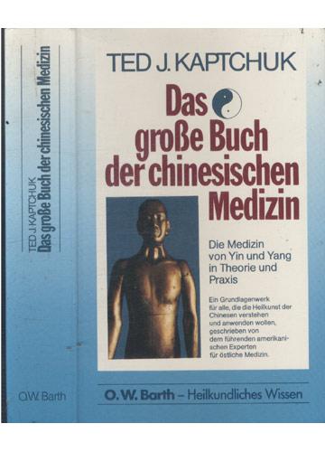 Das GroBe Buch Der Chinesischen Medizin