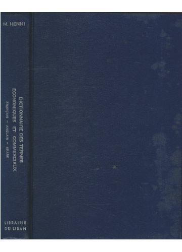 Dictionnaire des Terms Economiques et Commerciaux