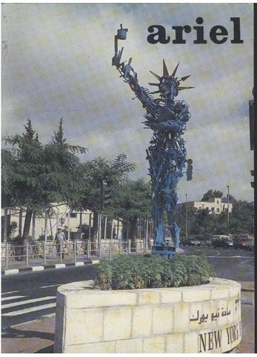 Ariel - Nº.94 - 1994