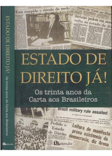 Estado de Direito Já! - Os Trinta Anos da Carta aos Brasileiros