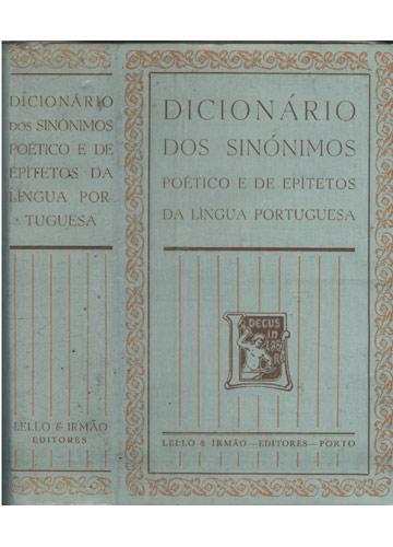 Livro dicion rio dos sin nimos po tico e de ep tetos da for Interior sinonimos