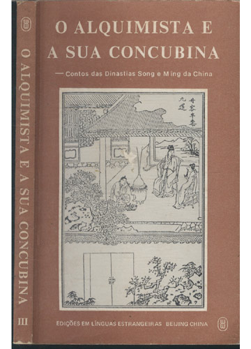 Livro - O Alquimista e a Sua Concubina - Volume III - Sebo