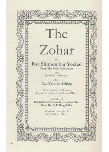 The Zohar - Volume 5 - Veyetze - Vayeshlach