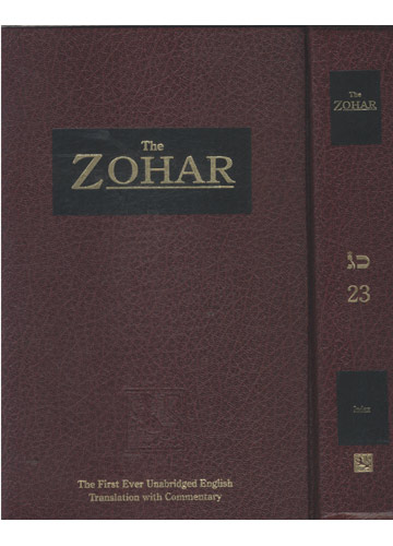 The Zohar - Volume 23 - Index