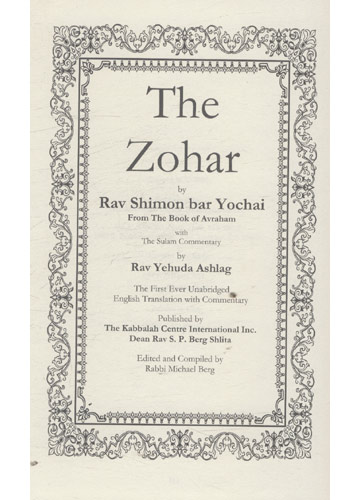 The Zohar - Volume 10 - Yitro - Mishpatim