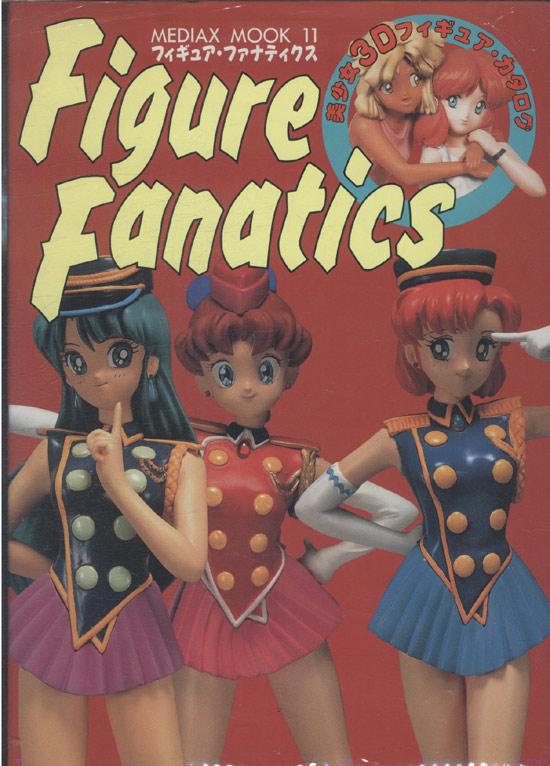 Figure Fanatics - Mediax Mook - Nº.11 (em japonês)