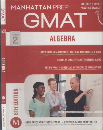 GMAT - Algebra - Guide 2
