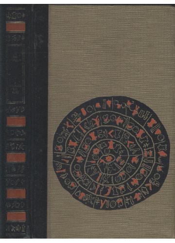 A Civilização dos Maias
