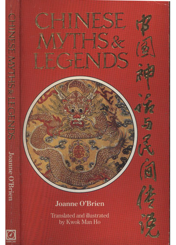 Chinese Myths & Legends
