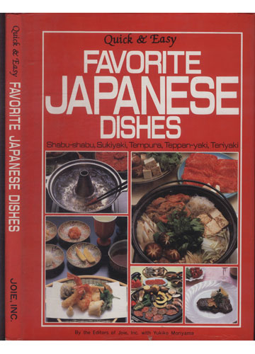 Favorite Japanese Dishes - Quick & Easy