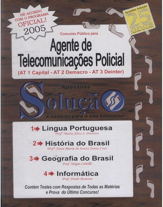 Concurso Público Para Agente de Telecomunicação Policial