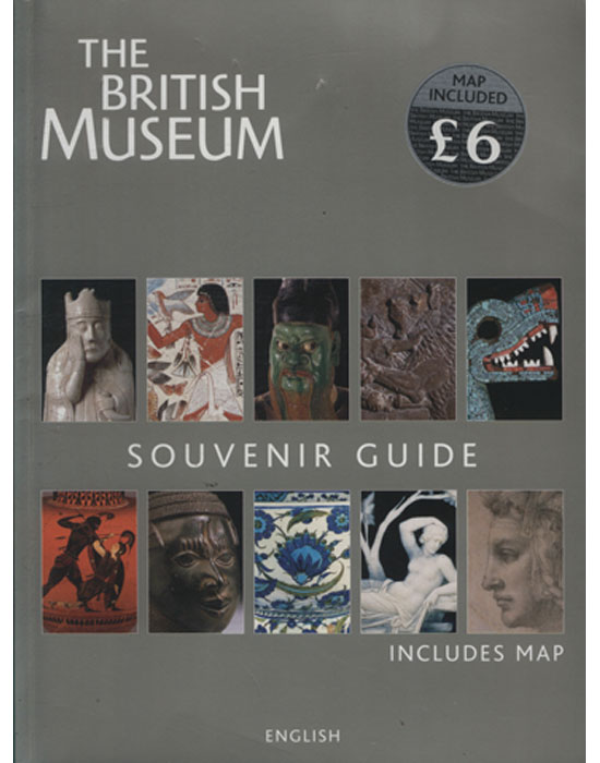 The British Museum Souvenir Guide - English