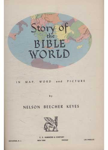 Story Of Bible World