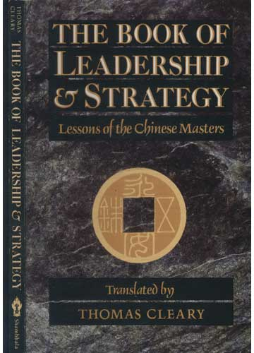 The Book of Leadership & Strategy