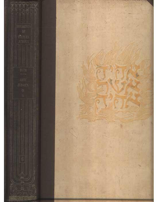 Biblioteca de Cultura Judaica  - Volume 6 - A Arte Judaica