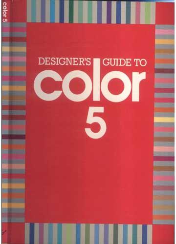 Designer's Guide to Color - Nº.5