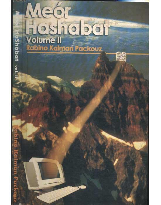 Meór Hashbat - Volume II