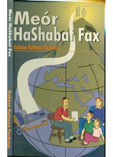 Meór HaShabat Fax